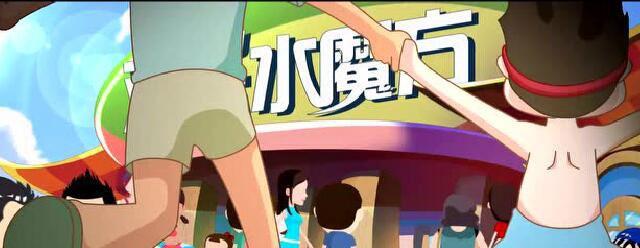 北京欢乐水魔方儿童票(1.2-1.5m)