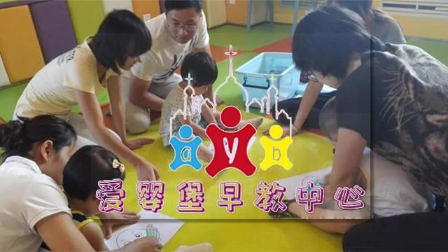 【微】启点爱婴堡科学实验室活动票