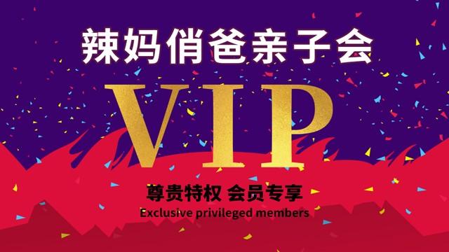 【VIP会员专享】无锡德信影城(江阴壹号新城店)通兑电影票,可观看2D/3D巨幕厅,可兑换任何场次(有效日期2019年11月1日至12月31日止)